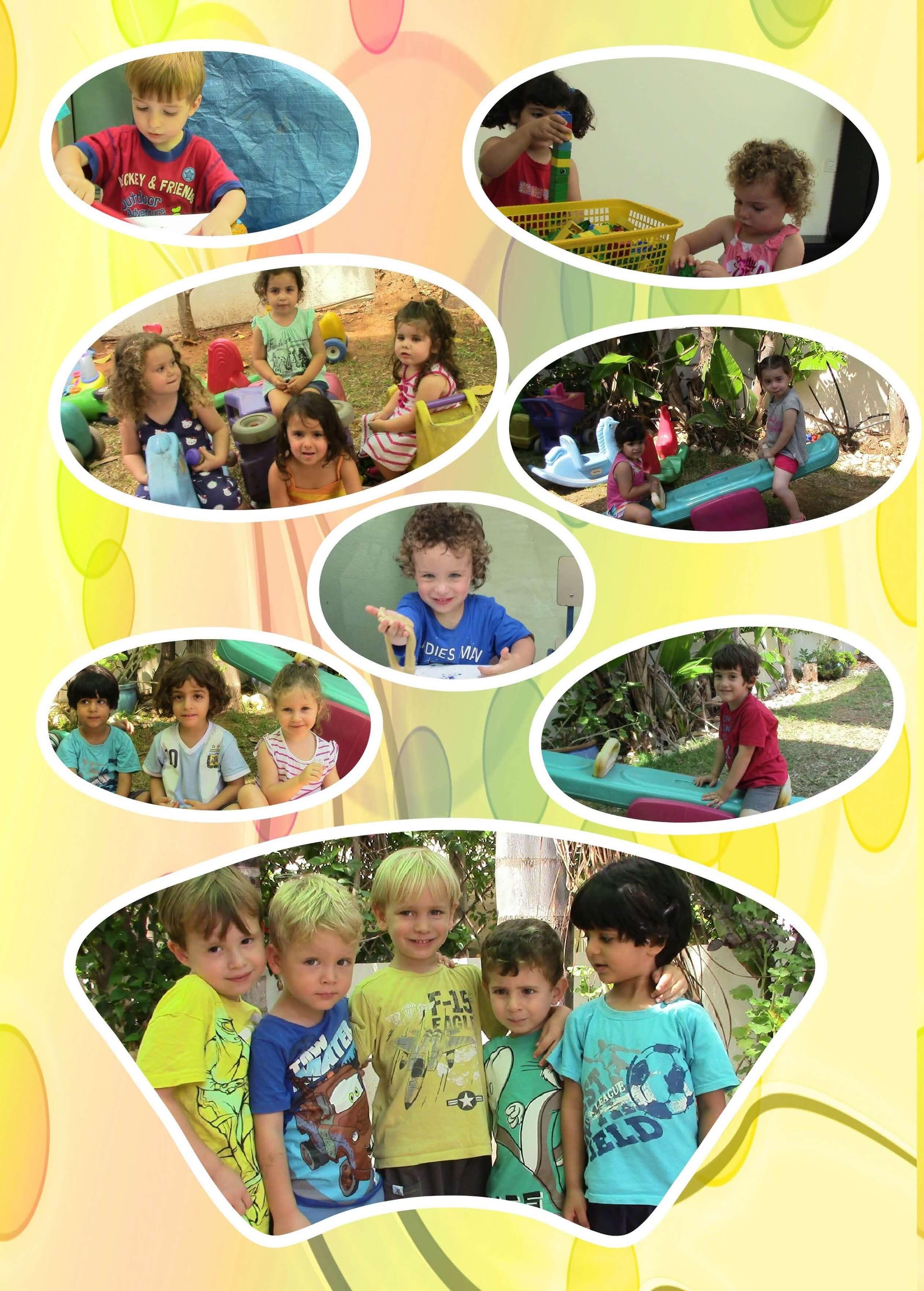 ספר מחזור מעוצב לגן ילדים